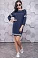 Платье-туника 3151+Н синий (M-XXL), фото 4