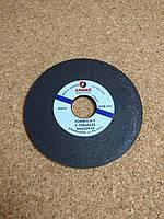 Абразивный заточной круг 150x6x32 Andre Abrasive для заточки ленточных пил