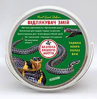 Средство-отпугиватель змей 2,5 кг
