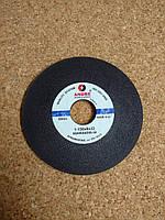 Абразивный заточной круг 150x8x32 для заточки ленточных пил Andre Abrasive
