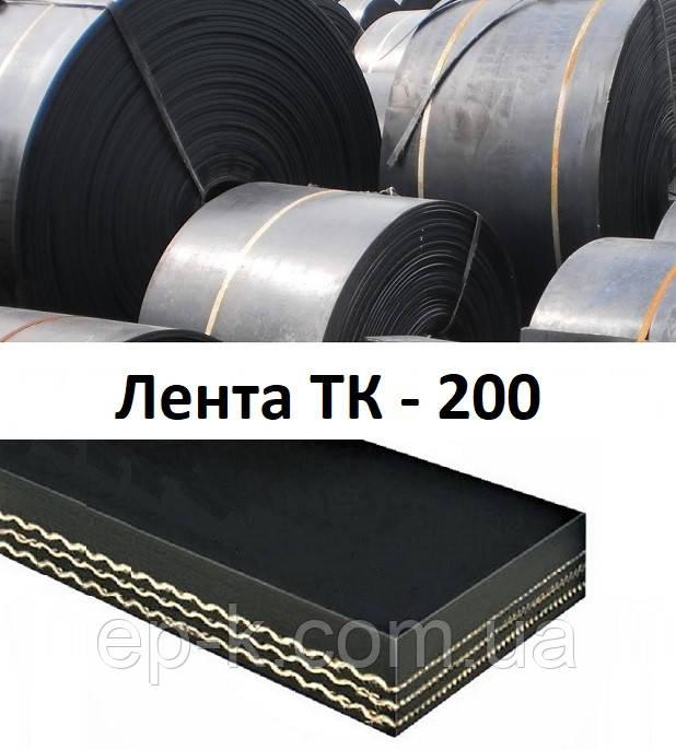 Лента конвейерная ТК-200 1200*4, 4/2 ГОСТ 20-85