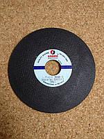 Абразивный заточной круг 175x6x32 Andre Abrasive для заточки ленточных пил