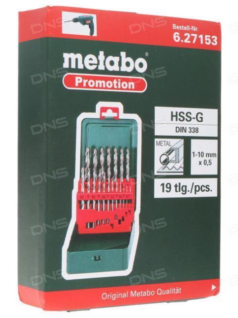 Набор сверл по металлу  Metabo HSS-G Promotion 19 предметов