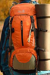 Туристический рюкзак, штурмовой 45+5L New Outlander - 1009 /оранжевый