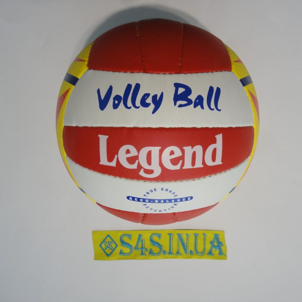 Мяч волейбольный Legend 5188