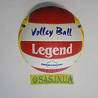 Мяч волейбольный Legend 5188, фото 1