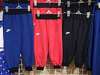 Детские качественные спортивные брюки Найк 1-4 года