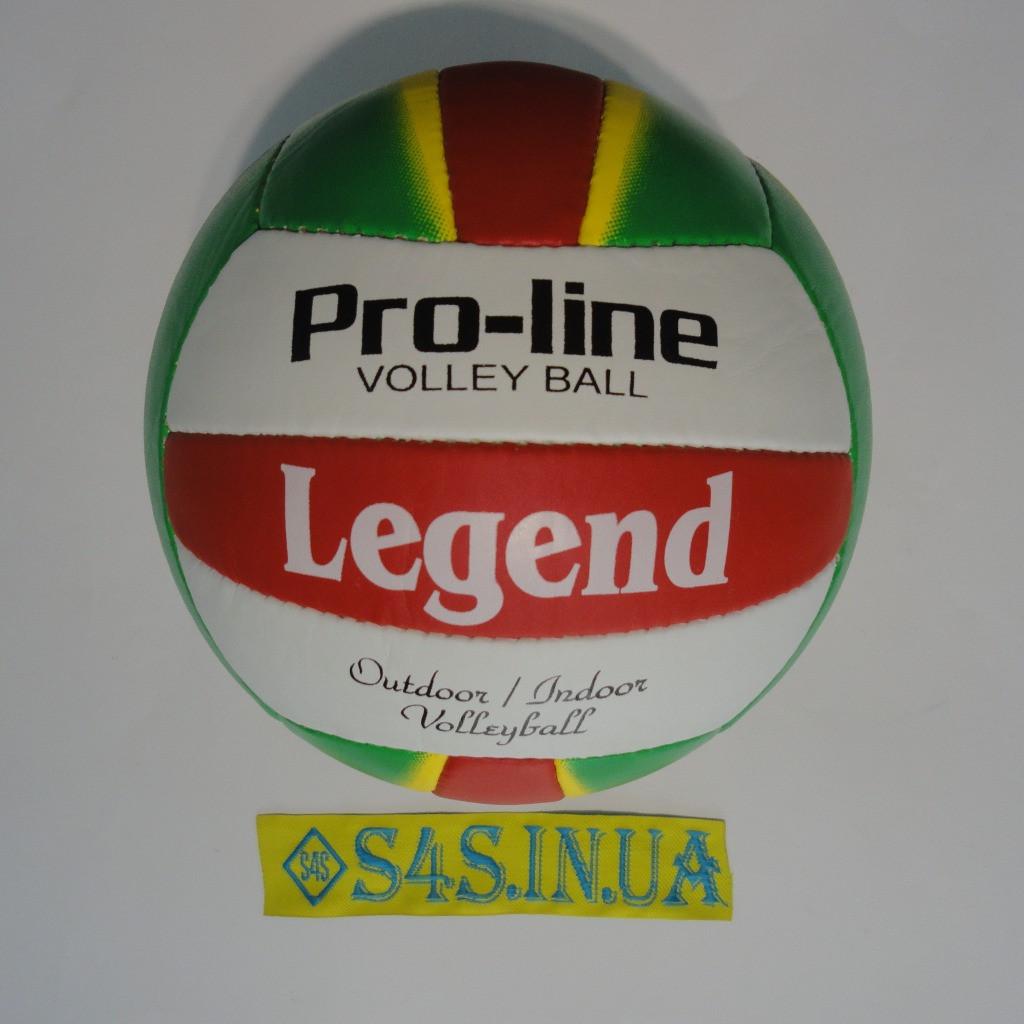 Мяч волейбольный Legend 5189