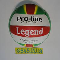 Мяч волейбольный Legend 5189, фото 1