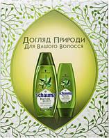 Schauma Nature Moments Средиземноморская оливка и Алое вера Шампунь + Бальзам