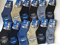 Носки для мальчиков Термо под кроссовки до 8 лет