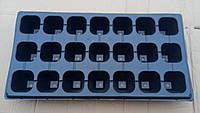Кассета для рассады 21 ячейка 540*280 мм