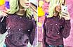 Теплый женский свитер с бусинами, фото 2