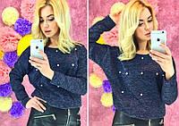 Теплый женский свитер с бусинами