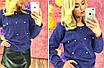 Теплый женский свитер с бусинами, фото 5