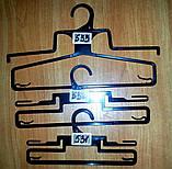 Вешалки для белья черные   28 см., фото 5