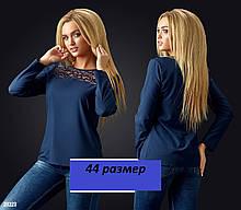 Женская модная блуза синяя - 44 размер, софт, гипюр