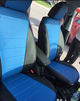 Чехлы на сиденья Хонда Цивик (Honda Civic) (универсальные, автоткань, с отдельным подголовником) черно-синий