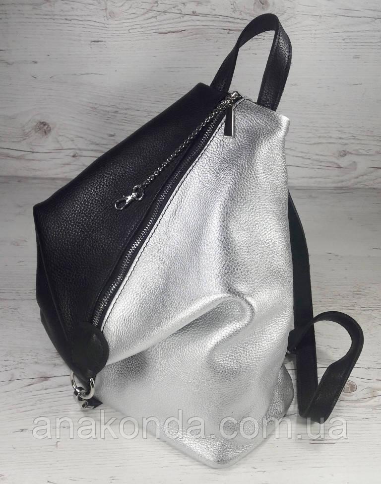 """291-5 Натуральная кожа, Городской рюкзак кожаный черный рюкзак женский серебро рюкзак с карабином """"антивор"""""""