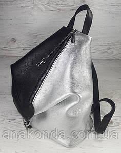 """297 Натуральная кожа, Городской рюкзак кожаный черный рюкзак женский серебро рюкзак с карабином """"антивор"""""""