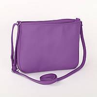 Маленькая женская сумка  фиолетовый флай_склад_z
