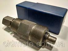 Съемник генератора двухсторонний (магнита)