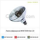 Лампа инфракрасная BR38 100 Вт бел. LO, фото 2