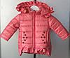 Куртка на девочку детская демисезонная 1-3 года