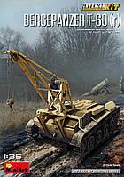 БРЭМ на базе Т-60 (р) с интерьером. 1/35 MINIART 35238
