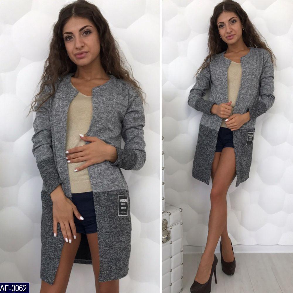 Женский модный кардиган Амбре