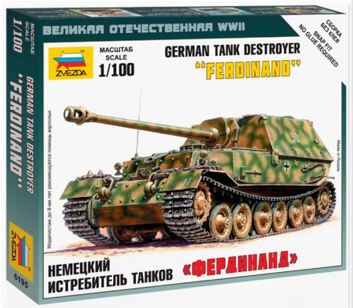 """Немецкий истребитель танков """"Фердинанд"""" 1/100 ZVEZDA 6195"""