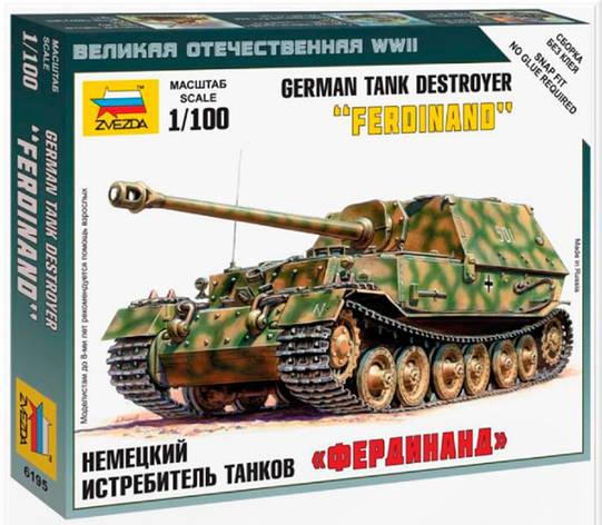 "Немецкий истребитель танков ""Фердинанд"" 1/100 ZVEZDA 6195, фото 2"
