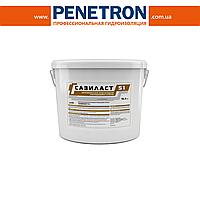 Сазиласт-51, 15,4 кг. – герметик для кровли и фундаментов