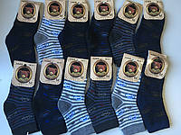 Носки детские до 8 лет для мальчиков «Три размера» утеплённые под ботинки