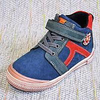 Ботиночки с защитой носка, мальчик, Bi-Ki размер 26 29 30 31