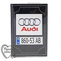 Обкладинка на автодокументи під замовлення колір та номерний знак