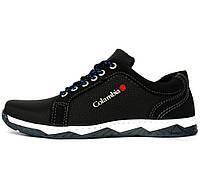 Кроссовки мужские - спортивные туфли производства львовской фабрики (КЛС-27ч)