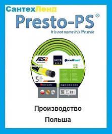 Шланги для полива Производство Польша Cellfast