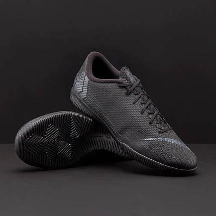 finest selection d92b7 54dd1 Футзалки Nike MercurialX VaporX 12 Academy IC AH7383-001 (Оригинал)