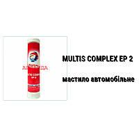 TOTAL MULTIS COMPLEX EP 2 мастило автомобільне (0,4 кг)