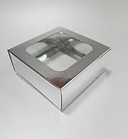 Коробка для сувениров, подарков, украшений (серебрянная)