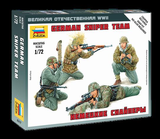 Німецькі снайпери. 1/72 ZVEZDA 6217, фото 2