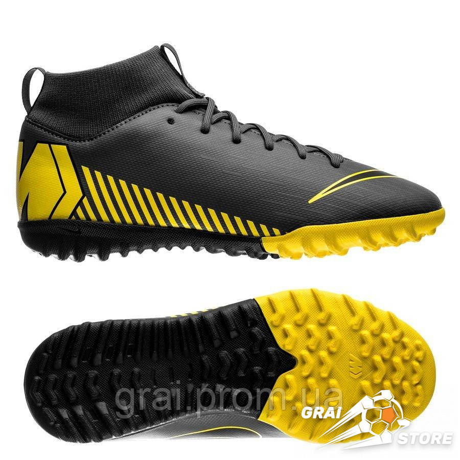 491e78e3 Детские сороконожки Nike Mercurial Superfly VI Academy TF Dark Grey/Yellow  - Интернет магазин Грай
