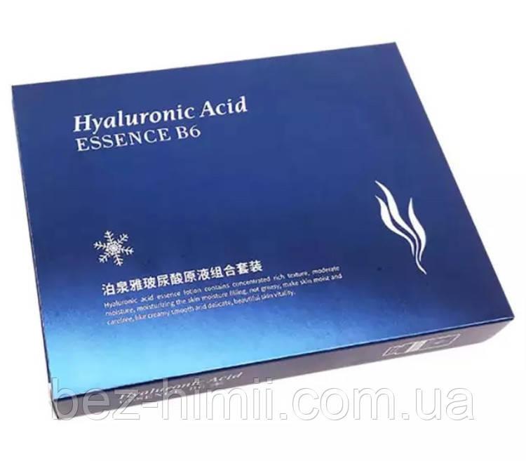 Курс интенсивно увлажняющей сыворотки с гиалуроновой кислотой и витамином В6.
