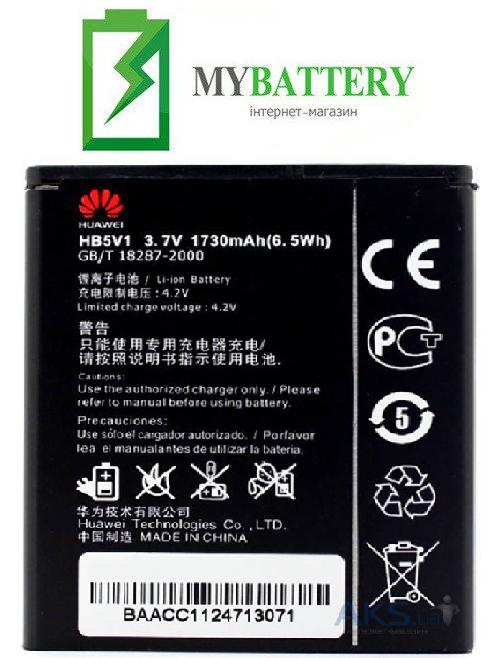 Оригинальный аккумулятор АКБ (Батарея) для Huawei Ascend Y300/ Y511/ G350 (U8833)/ T8833/ HB5V1 1730mAh 3.7V