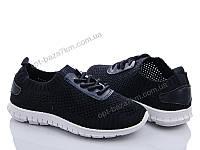Кроссовки детские Clibee-Apawwa AB146 black (29-34) - купить оптом на 7км в одессе