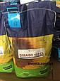 Гібрид соняшнику Параізо 102 КЛ, фото 3