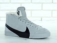 """Зимние кроссовки на меху Nike Blazer Winter """"Grey Black"""" - """"Серые Черные"""" (Копия ААА+)"""