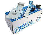 CAME 119RIG046 механизм разблокировки шлагбаума GARD запчасть, фото 1