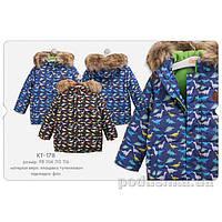 Куртка для мальчика Bembi КТ178 плащевка с утеплителем Размер 110 69233791ed1e7